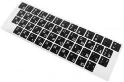 Accura naklejki na klawiaturę cyrylica Rosyjska kolor czarny