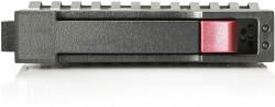 HPE 600GB SAS 12G Enterprise 10K SFF (2.5in) SC 3yr Wty Digitally Signed Firmware HDD