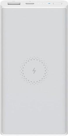 Xiaomi 10000mAh Mi Wireless Power Bank Essential biały - zdjęcie główne