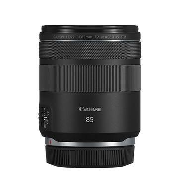 Canon RF 85mm F2 Macro IS STM - zdjęcie główne