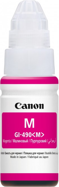Canon GI-490 purpurowy - zdjęcie główne