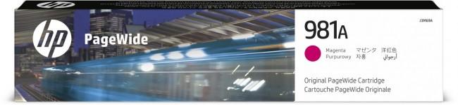 HP 981 purpurowy J3M69A - zdjęcie główne