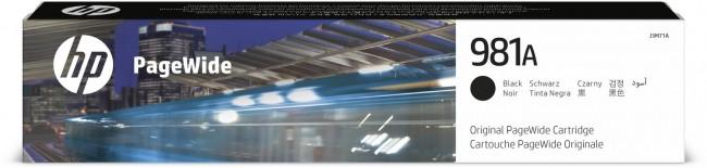 HP 981 czarny J3M71A - zdjęcie główne