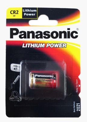 Panasonic CR2 - zdjęcie główne