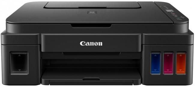 Canon PIXMA G2410 - zdjęcie główne