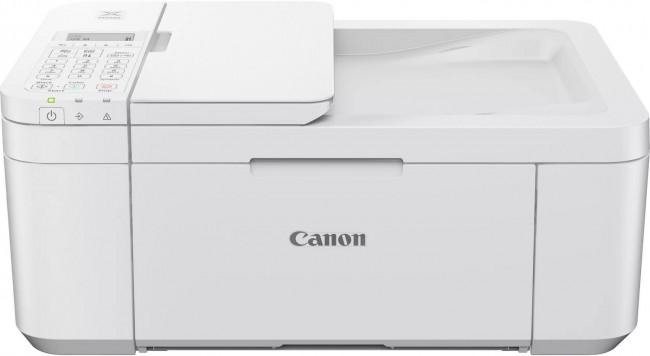 Canon PIXMA TR4551 biała - zdjęcie główne