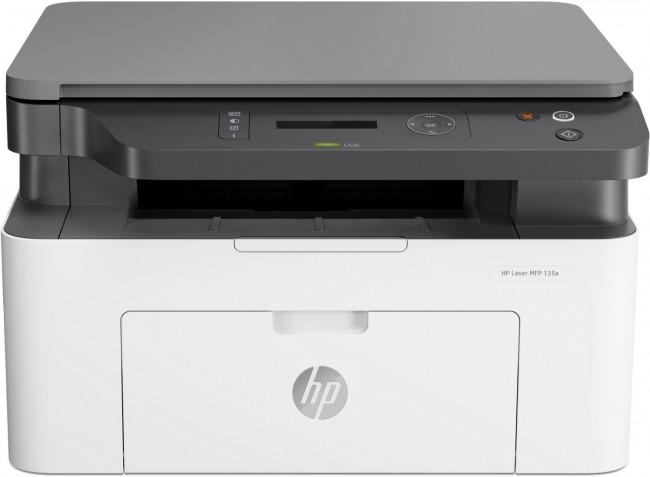HP Laser MFP 135a - zdjęcie główne