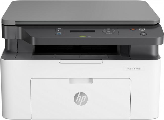 HP Laser MFP 135w - zdjęcie główne