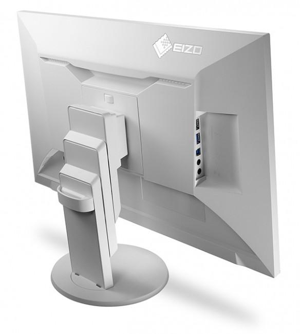 Eizo FlexScan EV2451 [biały] - zdjęcie główne