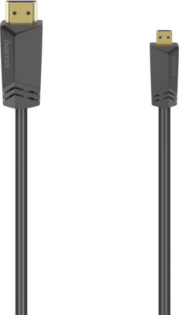 Hama HDMI 2.0B 4K 1,5m - zdjęcie główne