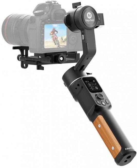 Feiyu-Tech AK2000C do aparatów cyfrowych - zdjęcie główne