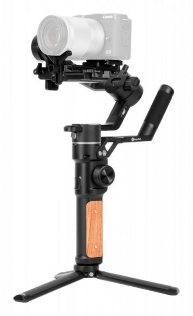 Feiyu-Tech AK2000S Standard Kit - zdjęcie główne