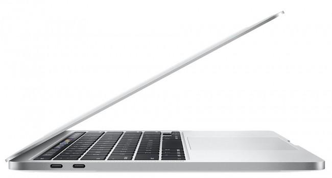 Apple MacBook Pro 13.3'' Srebrny (MWP82ZE/A) 2020 - zdjęcie główne