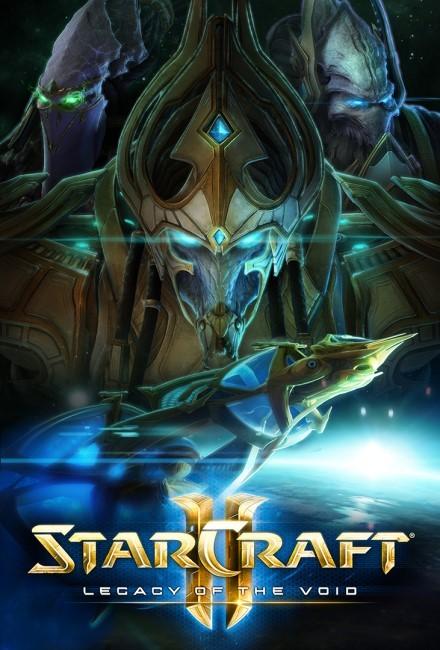 Starcraft 2 Legacy of the Void (PC) - zdjęcie główne