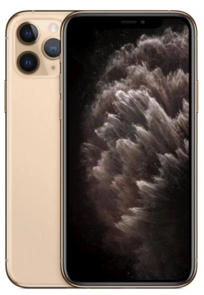 Apple iPhone 11 Pro Max 64GB Złoty - zdjęcie główne