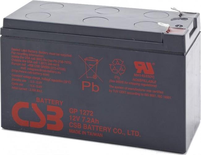 Akumulator CSB GP 1272 F2 12V 7.2 Ah - zdjęcie główne