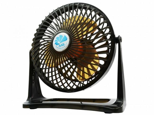 AAB Cooling Laptop Fan 4 - zdjęcie główne